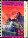 Stamps of the world : Japan :  Scott#2672 intercambio 0,40 usd 80 y. 1999