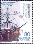 Sellos de Asia - Japón -  Scott#2858b intercambio 1,40 usd 80 y. 2003