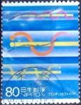 Sellos de Asia - Japón -  Scott#2899e intercambio 1,10 usd 80 y. 2004