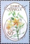 Stamps Japan -  Scott#3538 intercambio 0,90 usd 80 y. 2013