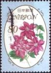 Sellos de Asia - Japón -  Scott#3541 intercambio 0,90 usd 80 y. 2013
