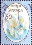 sellos de Asia - Japón -  Scott#3542 intercambio 0,90 usd 80 y. 2013