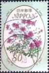 sellos de Asia - Japón -  Scott#3586 intercambio 1,25 usd 80 y. 2013