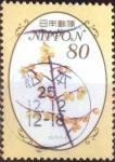 Sellos de Asia - Japón -  Scott#3627 intercambio 1,25 usd 80 y. 2013