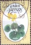 Stamps Japan -  Scott#3631 intercambio 1,25 usd 80 y. 2013