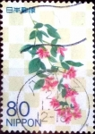 Sellos de Asia - Japón -  Scott#3369 intercambio 0,90 usd 80 y. 2011
