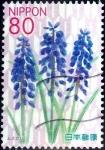 Stamps Japan -  Scott#3409 intercambio 0,90 usd 80 y. 2012