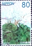 Stamps Japan -  Scott#3504 intercambio 0,90 usd 80 y. 2012