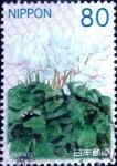 Sellos de Asia - Japón -  Scott#3504 intercambio 0,90 usd 80 y. 2012