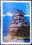 Stamps Japan -  Scott#Z139 intercambio 0,75 usd 62 y. 1993