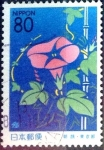 Sellos de Asia - Japón -  Scott#Z323 intercambio 0,75 usd 80 y. 1999