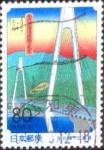 Sellos de Asia - Japón -  Scott#Z298 intercambio 0,75 usd 80 y. 1999