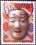 Stamps Japan -  Scott#2856e intercambio  1,00 usd 80 y. 2003