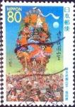 Sellos de Asia - Japón -  Scott#Z326 intercambio 0,75 usd 80 y. 1999