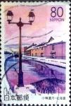 Sellos de Asia - Japón -  Scott#Z385 intercambio 0,75 usd 80 y. 2000