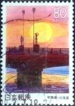 Sellos de Asia - Japón -  Scott#Z384 intercambio 0,75 usd 80 y. 2000