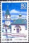 sellos de Asia - Japón -  Scott#Z387 intercambio 0,75 usd 80 y. 2000