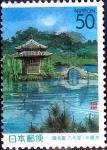 Sellos de Asia - Japón -  Scott#Z371 intercambio 0,50 usd 50 y. 1999