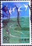 sellos de Asia - Japón -  Scott#Z368 intercambio 0,75 usd 80 y. 1999