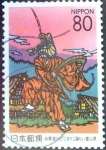 Stamps Japan -  Scott#Z353 intercambio 0,75 usd 80 y. 1999