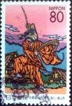 Stamps Japan -  Scott#Z353 intercambio 0,75 usd 80 y. 1999