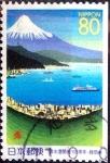 sellos de Asia - Japón -  Scott#Z347 intercambio 0,75 usd 80 y. 1999