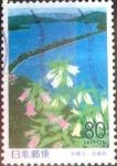 sellos de Asia - Japón -  Scott#Z336 intercambio 0,75 usd 80 y. 1999