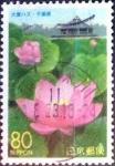 Sellos de Asia - Japón -  Scott#Z337 intercambio 0,75 usd 80 y. 1999