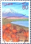 sellos de Asia - Japón -  Scott#Z327 intercambio 0,75 usd 80 y. 1999
