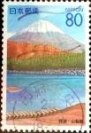 sellos de Asia - Japón -  Scott#Z329 intercambio 0,75 usd 80 y. 1999