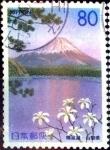 Sellos de Asia - Japón -  Scott#Z330 intercambio 0,75 usd 80 y. 1999