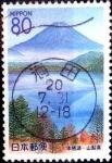 sellos de Asia - Japón -  Scott#Z331 intercambio 0,75 usd 80 y. 1999