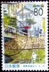 Stamps Japan -  Scott#Z316 intercambio 0,75 usd 80 y. 1999