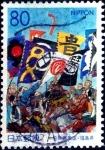 Sellos de Asia - Japón -  Scott#Z311 intercambio 0,75 usd 80 y. 1999