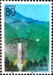sellos de Asia - Japón -  Scott#Z302 intercambio 0,75 usd 80 y. 1999