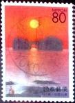 Sellos de Asia - Japón -  Scott#Z303 intercambio 0,75 usd 80 y. 1999
