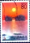 Stamps Japan -  Scott#Z303 intercambio 0,75 usd 80 y. 1999