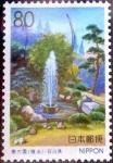 sellos de Asia - Japón -  Scott#Z289 intercambio 0,75 usd 80 y. 1999