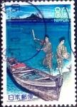 Sellos de Asia - Japón -  Scott#Z343 intercambio 0,75 usd 80 y. 1999