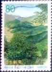Sellos de Asia - Japón -  Scott#Z281 intercambio 0,75 usd 80 y. 1999