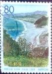 sellos de Asia - Japón -  Scott#Z282 intercambio 0,75 usd 80 y. 1999