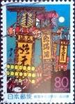 sellos de Asia - Japón -  Scott#Z319 intercambio 0,75 usd 80 y. 1999
