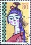 sellos de Asia - Japón -  Scott#Z278 intercambio 0,75 usd 80 y. 1999