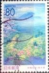 sellos de Asia - Japón -  Scott#Z275 intercambio 0,75 usd 80 y. 1999
