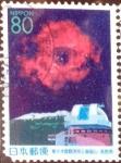 Stamps Japan -  Scott#Z280 intercambio 0,75 usd 80 y. 1999
