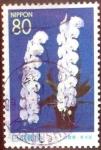 sellos de Asia - Japón -  Scott#Z272 intercambio 0,75 usd 80 y. 1999