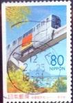 sellos de Asia - Japón -  Scott#Z261 intercambio 0,75 usd 80 y. 1998