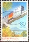 Stamps Japan -  Scott#Z261 intercambio 0,75 usd 80 y. 1998