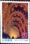 sellos de Asia - Japón -  Scott#Z258 intercambio 0,75 usd 80 y. 1998