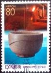 sellos de Asia - Japón -  Scott#Z255 intercambio 0,75 usd 80 y. 1998